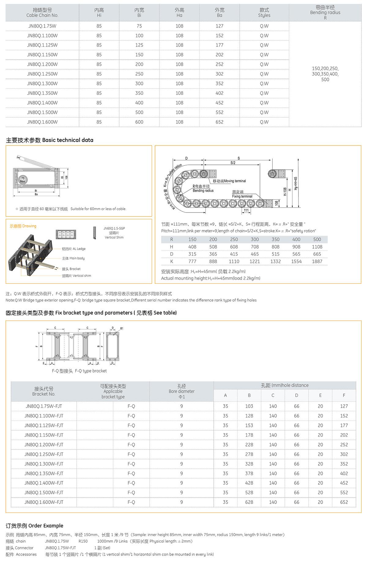Xích nhựa cuốn cáp series JN80Q.1.W